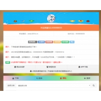 【正版】彩虹个人发卡网/代刷网系统源码免受权+集成码支付/易支付/多支付接口