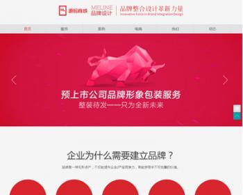html5响应式广告设计公司网站源码 网络建站工作室自适应手机模板