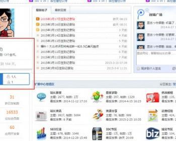 【价值199元DZ插件】百变小米每日签到高级版4.0.0(带补签扩展)