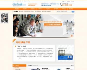 dede机械设施电子类营销型PHP企业网站织梦源码带数据