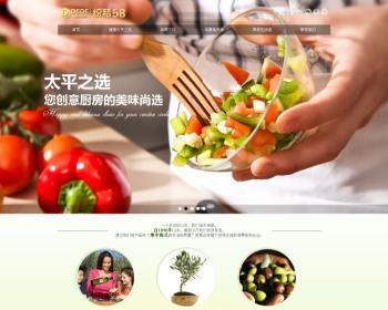 绿色大气生物科技产品类企业织梦源码企业公司工厂商铺网站源码风格模板