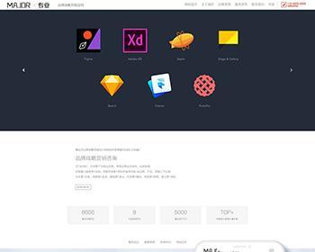 h5响应式品牌战略营销设计类网站模板源码,自适应移动端