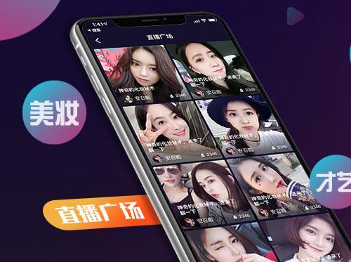 云豹短视频app开发、出售短视频app源码、短视频程序