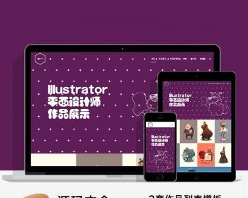 高端企业个人博客图片设计作品展现WordPress网站源码网站模板