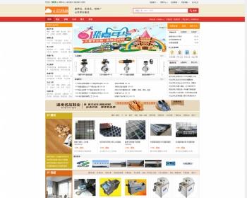 destoon7.0模版 商城B2C b2b电子商务平台网站源码系统 红色购物