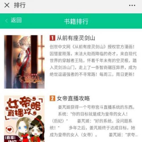 微信小说分销系统平台源码 批量改价+防封+火车头