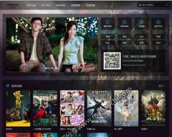 最新freekan3.2商业版全自动采集终结版视频网站源码,免费观看各大视频网站VIP资源_
