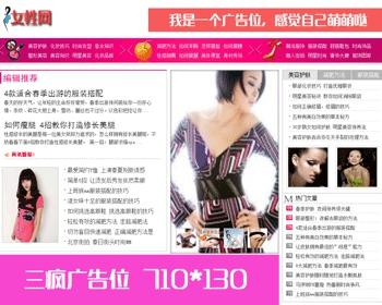女性时尚搭配资讯新闻网站模版的织梦php整站源码带文章数据带后端