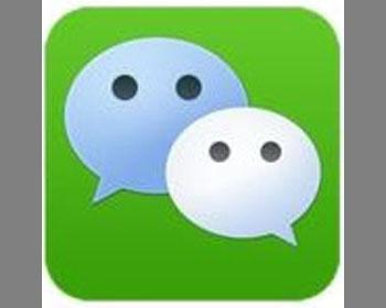 现在热门的微信营销平台源码整合支付宝接口