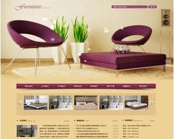 家具公司企业网站源码 超级奢华大气上品位