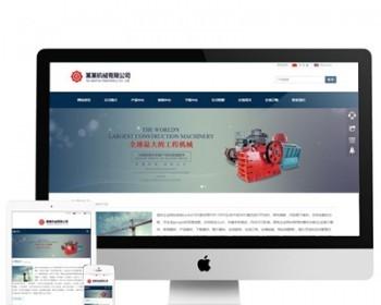 (tp框架)机械设施响应式网站源码企业php html5模板源码后端 自适应源码