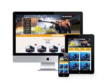 dede游戏手游程序开发网站类织梦模板(带移动端)
