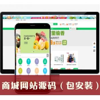 生鲜超市商城网站带后台php源码ECShop模板pc 手机 微信商城源码