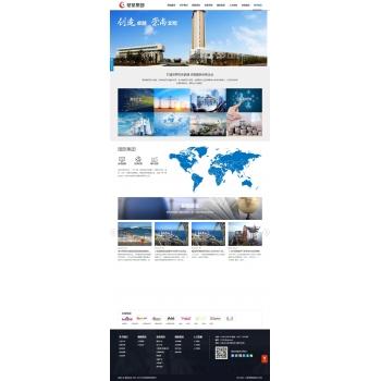 集团公司类通用企业php源码集成PCWAP微信双语三合一网站完整系统