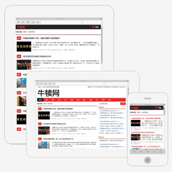 HTML5红色新闻资讯自媒体博客网站源码php自适应手机帝国cms模板
