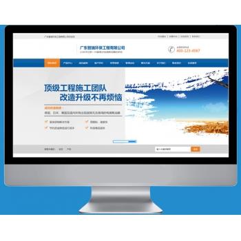 营销型环保机械设备企业网站DEDE源码织梦模板(带手机端)送后台