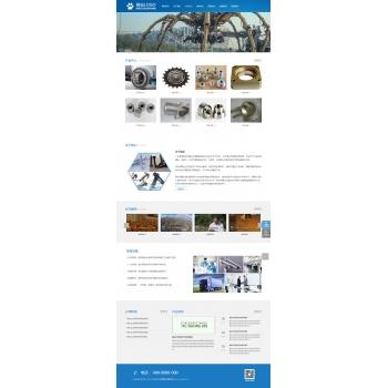 机械网站自动适应html5代码dede系统网站源码包安装一条龙
