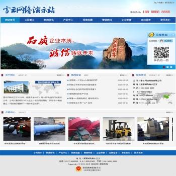 织梦CMS 机械设备 建筑企业网站源码 通用php企业公司网站模板