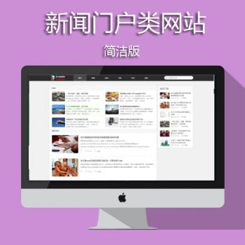 HTML5响应式黑白色风格个人博客文章类网站模板网页源码织梦模板