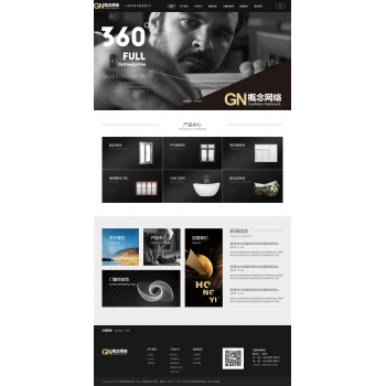 sdcms地产建筑装修黑色HTML5网站源码手机模板asp带seo静态带后台
