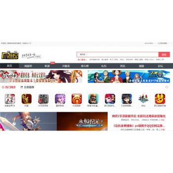 92game 仿爪游控游戏网站整站源码带手机版游戏资讯网站app下载