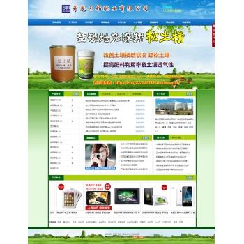 无错绿色网站源码asp企业网站静态html 3色可选完整后台seo