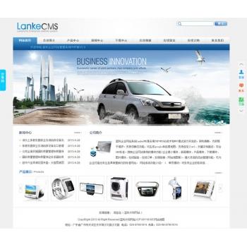 蓝科企业网站源码PHP版 伪静态html模板 带后台seo 蓝色简洁大气