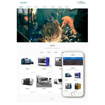 工业机械产品织梦网站模板带视频窗口五金机械企业网站源码手机端