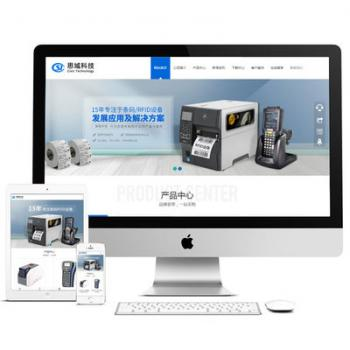 科技设备公司网站源码 响应式企业模板 php7伪静态 h5手机自适应