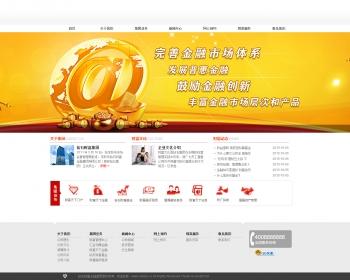 简洁金融投资集团公司网站织梦源码