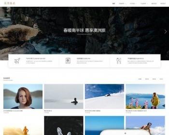 旅游摄影相册类网站织梦模板(带移动端)