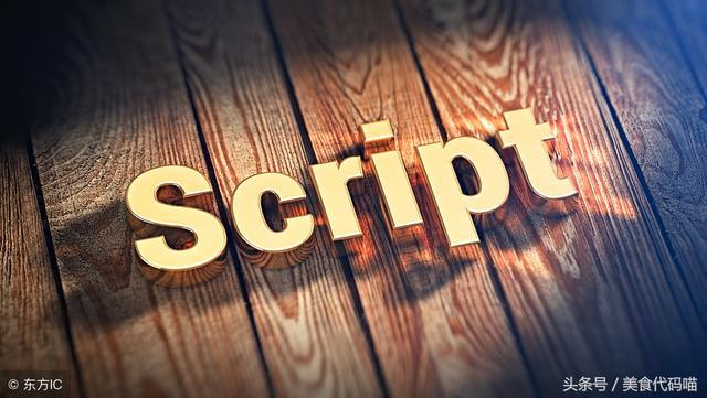 「Js」js函数项目中常使用方法总结