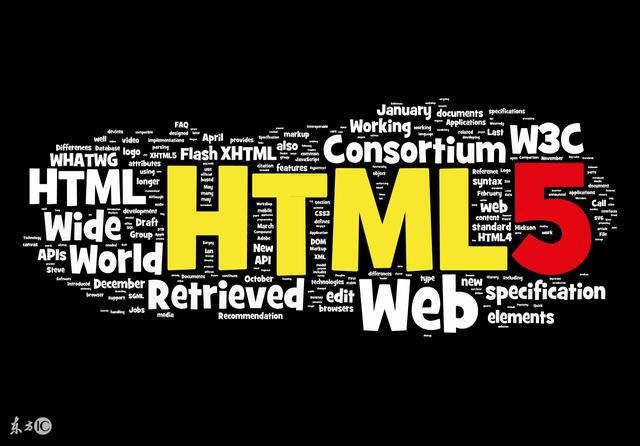 HTML5知识分享