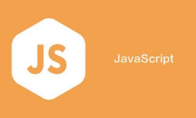 js代码常见技巧总结