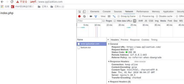 linux主机本地网站实现https配置