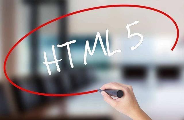 HTML5前台开发优势和就业前景