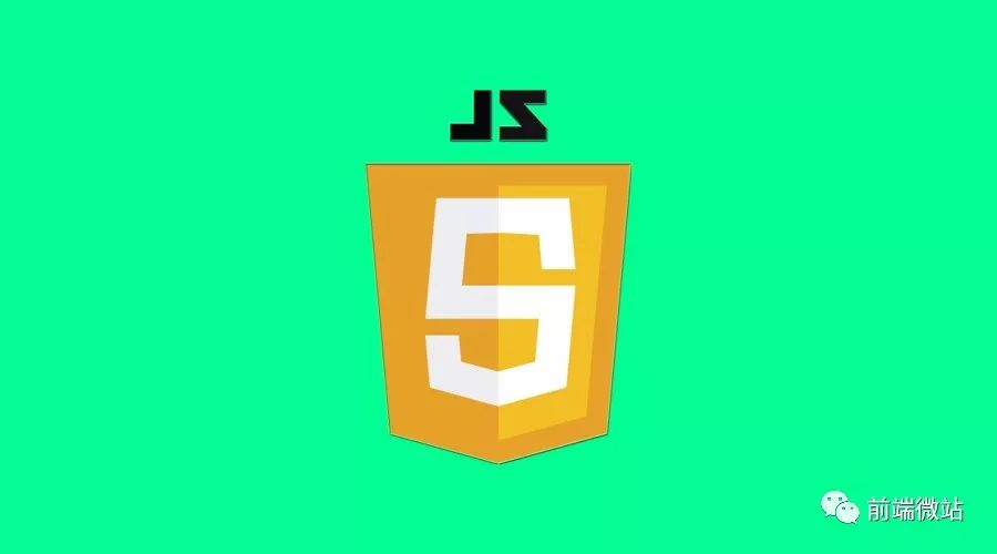 JS数组排序