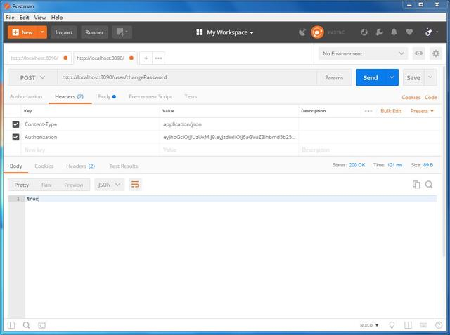 「良心推荐」用户管理系统ServiceComb微服务化实战-PartI