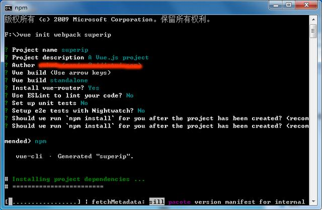 Vue 一:项目搭建,vue history模式 + nginx部署Linux